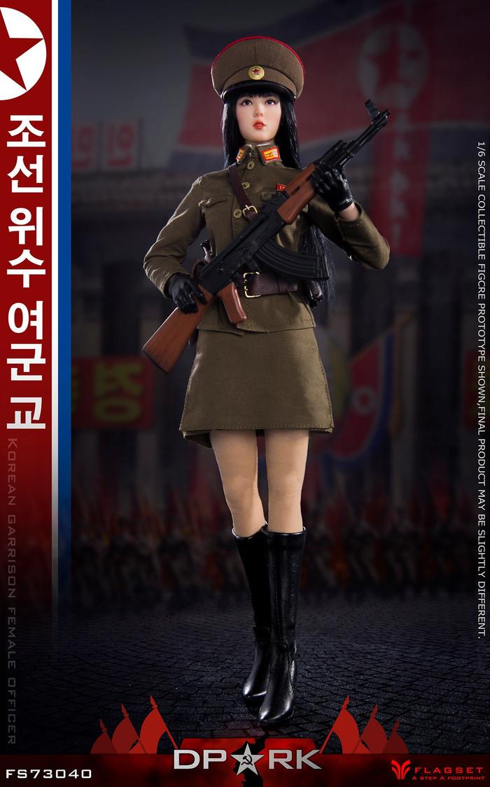 Flagset - DPRK North Korea Female Officer Kim