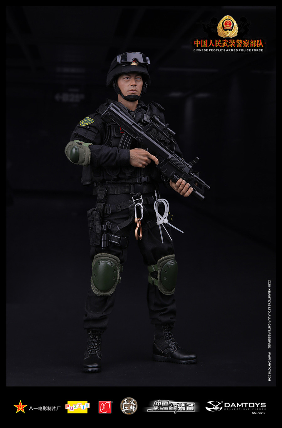DAM - Chinese People's Armed Police Force - Anti-Terrorism Force