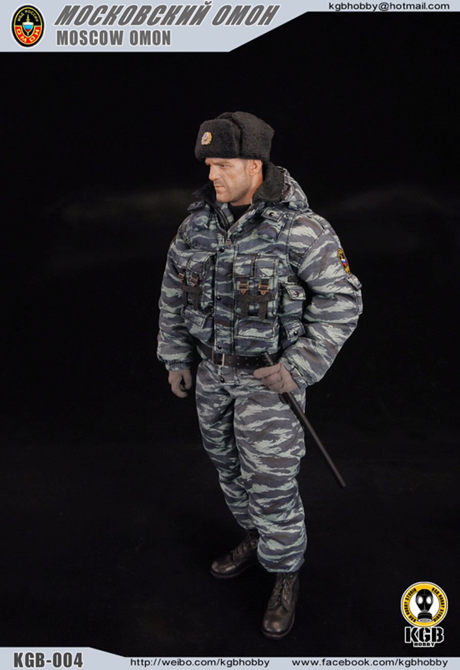 KGB Hobby - Moscow Omon Police