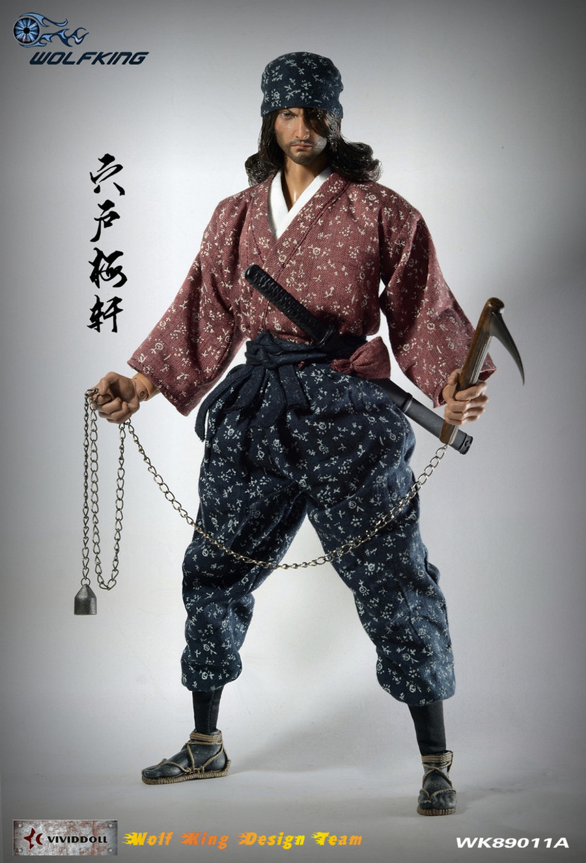 Wolf King - Shishido Baiken