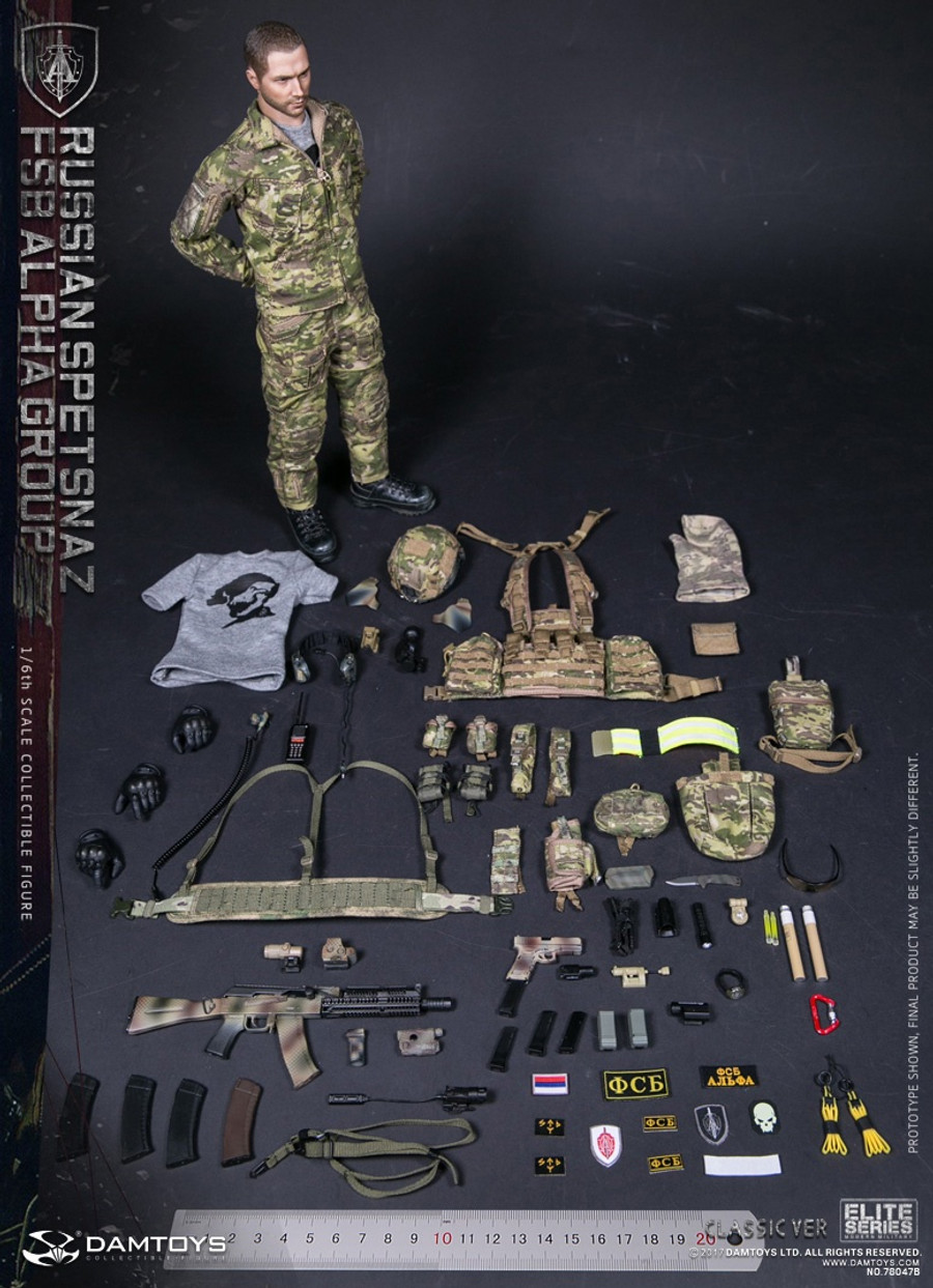 Dam Toys - Russian Spetsnaz FSB Alpha Group Classic Version