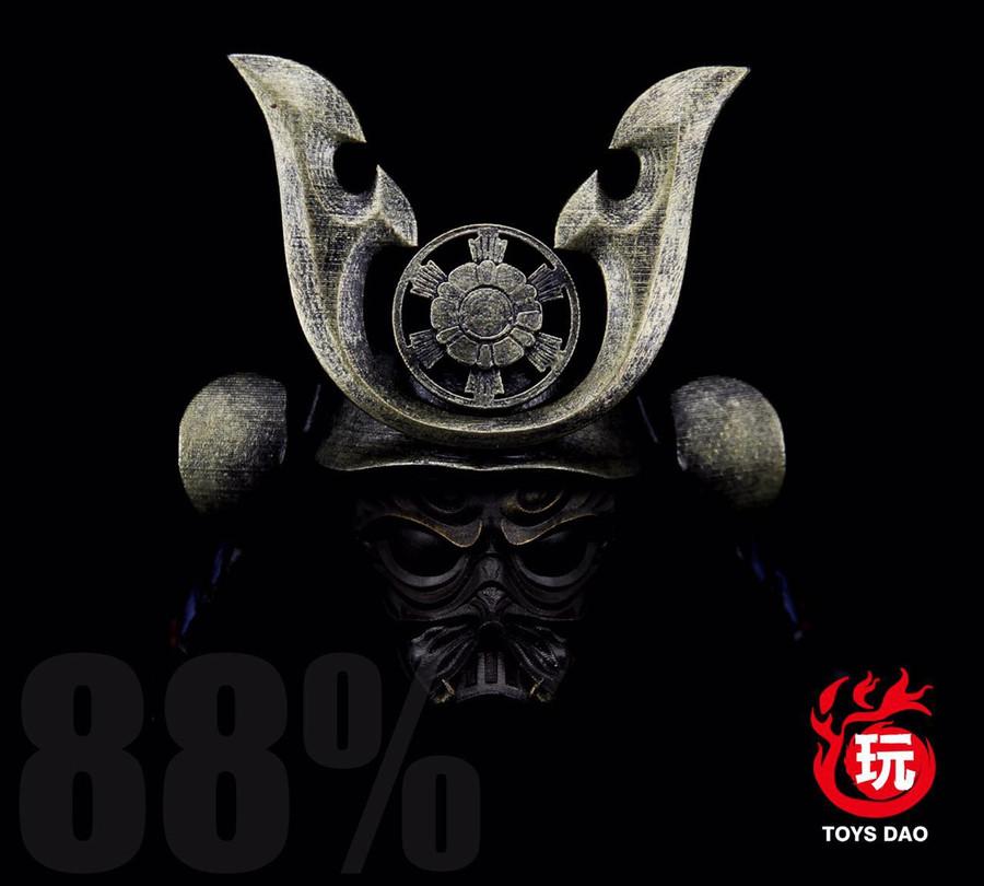Toys Dao - Dark Samurai