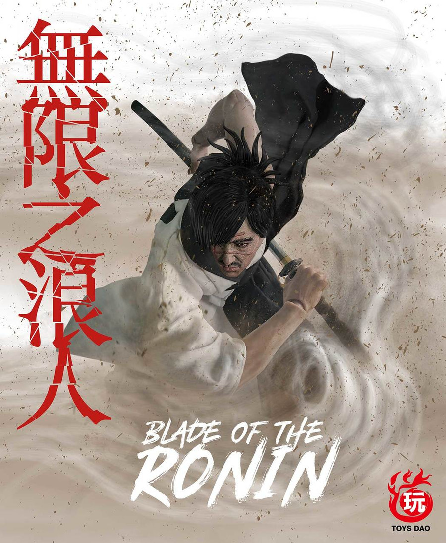 Toys Dao - Blade of Ronin