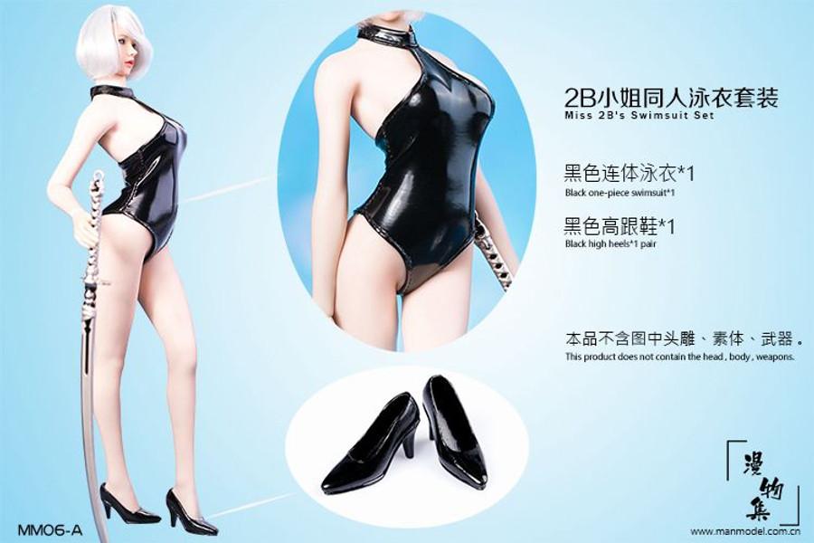 Manmodel - Miss 2B's Swimsuit Set