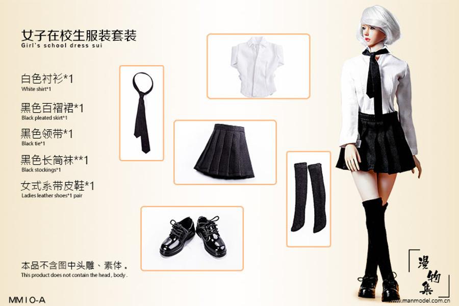 Manmodel - Girl's School Dress Suit