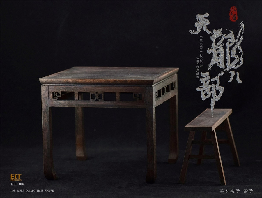 End I Toys - Table and Stool