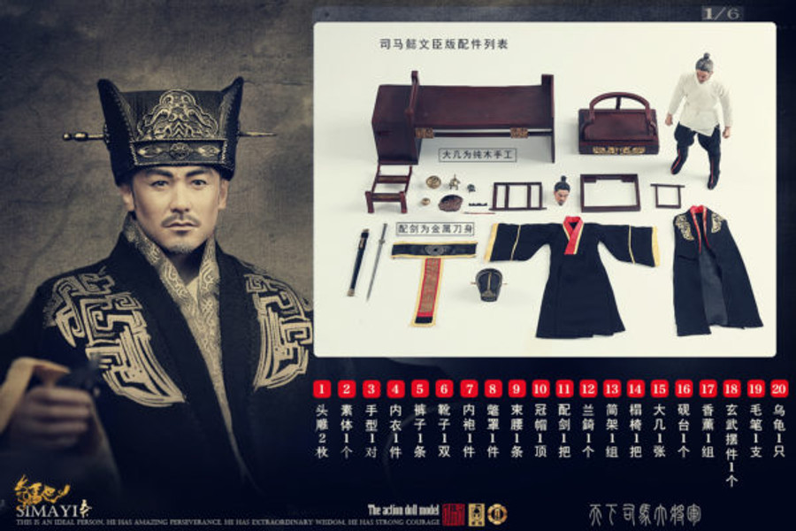 O-Soul Models - Three Kingdoms - Sim Yi Minister