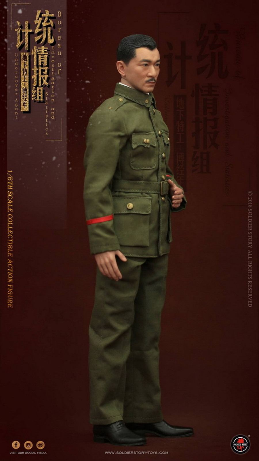 Soldier Story - BIS Undercover Agent Shanghai 1942