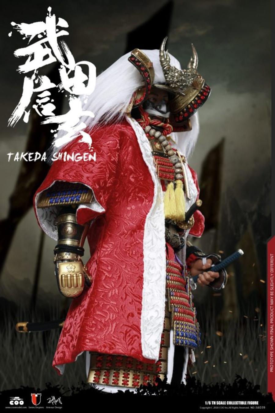 COO Model - Takeda Shingen A.K.A. Tiger of Kai (Standard Version)
