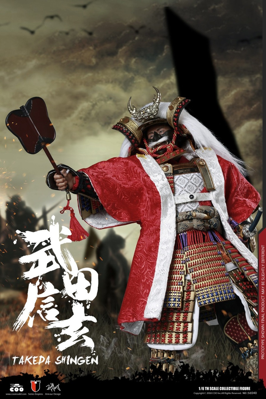 COO Model - Takeda Shingen A.K.A. Tiger of Kai (Exclusive Version)