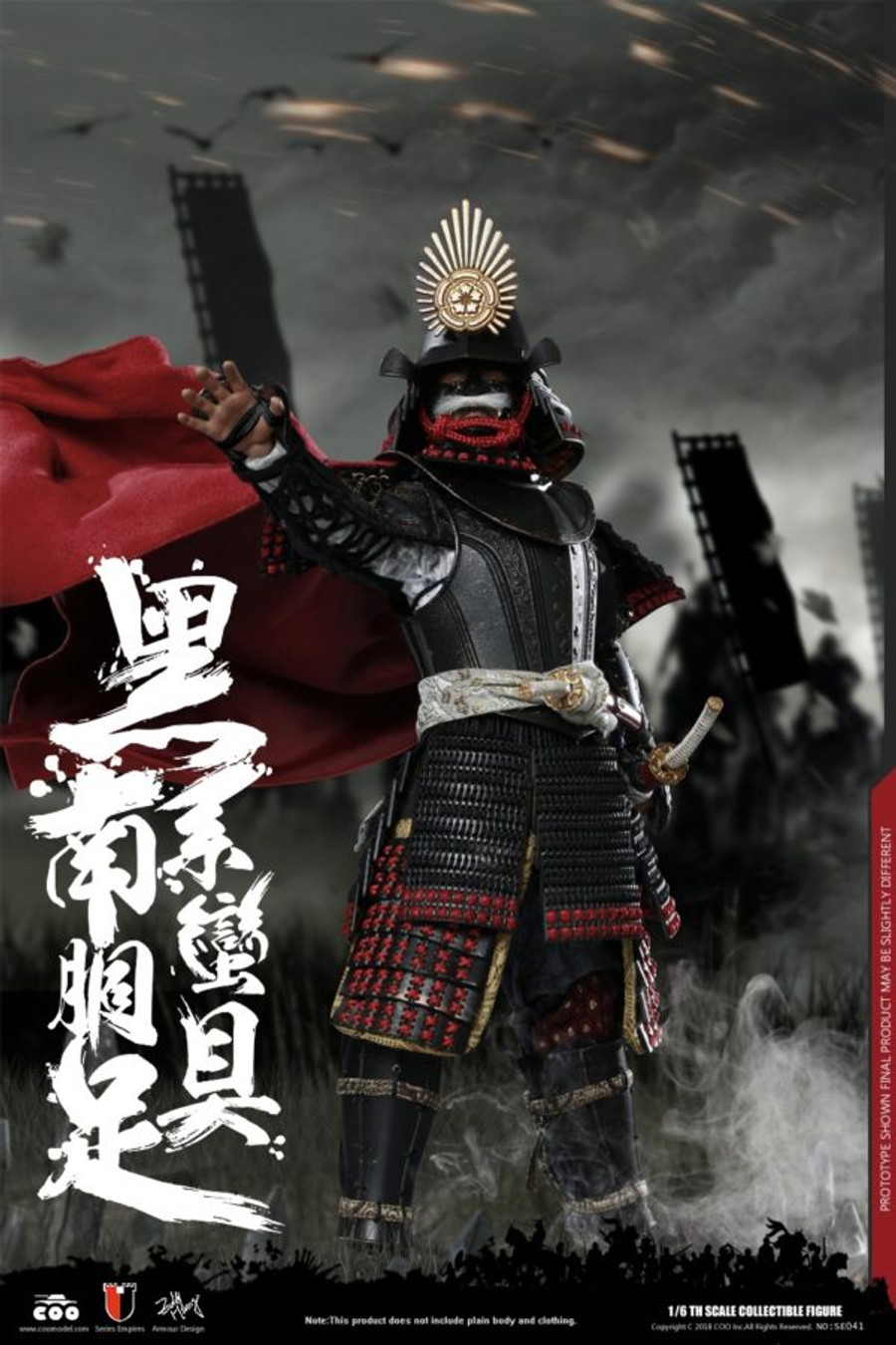 COO Model - Black Cattail Armor of Oda Nobunaga (Legendary Version)
