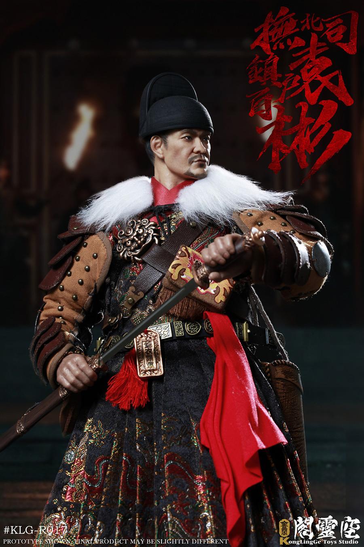 Kong Ling Ge - Yuan Bin Bai Hu of Bei Zhen Fu Si