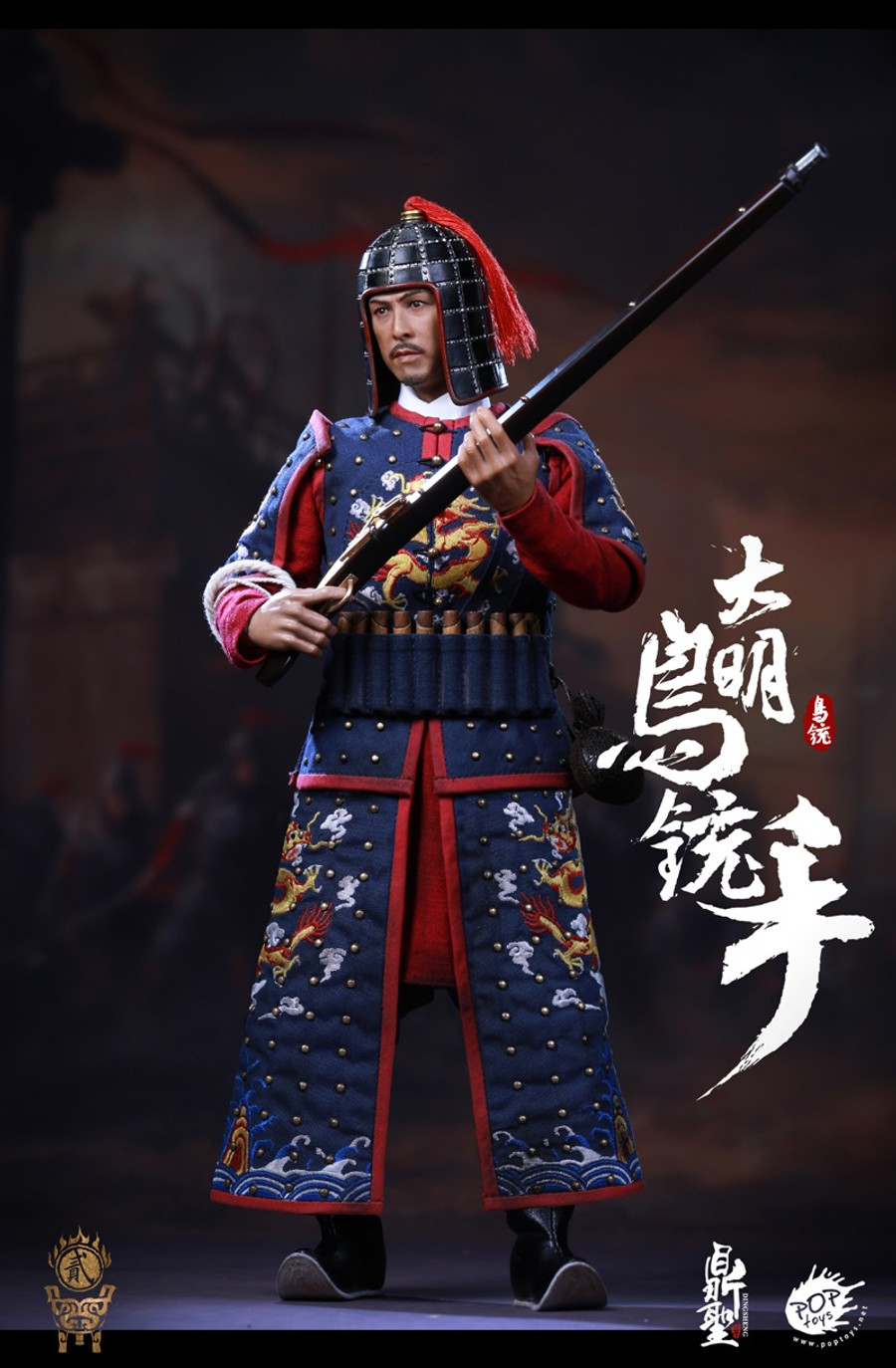 Pop Toys - Ming Dynasty Musketeer Blue