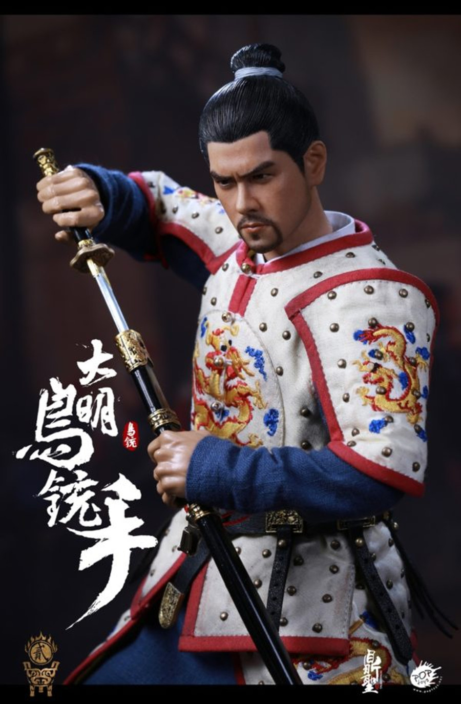 Pop Toys - Ming Dynasty Musketeer White