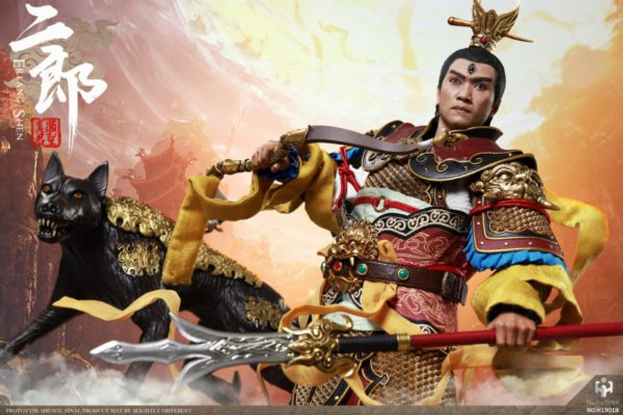 HY Toys - Chinese Myth Series: Erlang Action Figure Exclusive Version