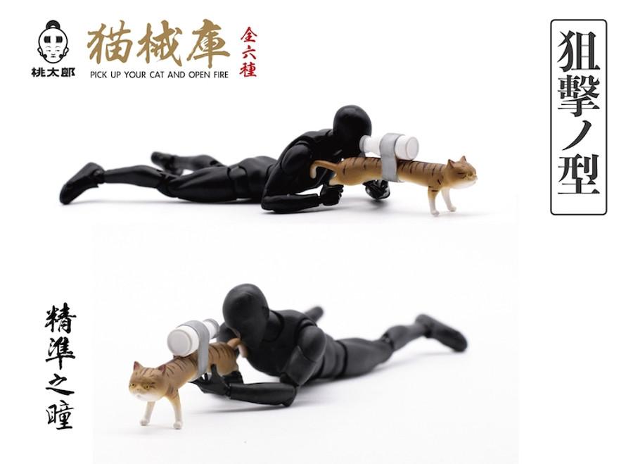 Momotaro Toys - 1/12 Set of 6 Cats