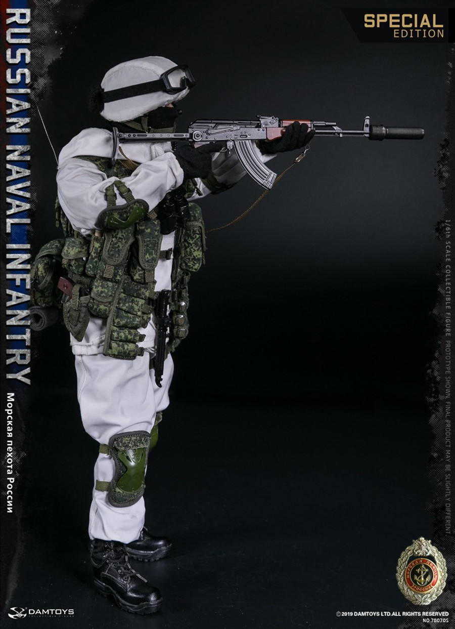 DAM Toys - Russian Naval Infantry Special Edition