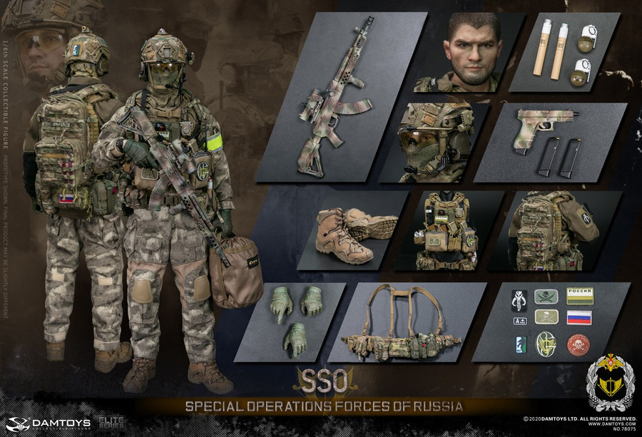 DAM Toys - Special Operations Forces of Russia (SSO)