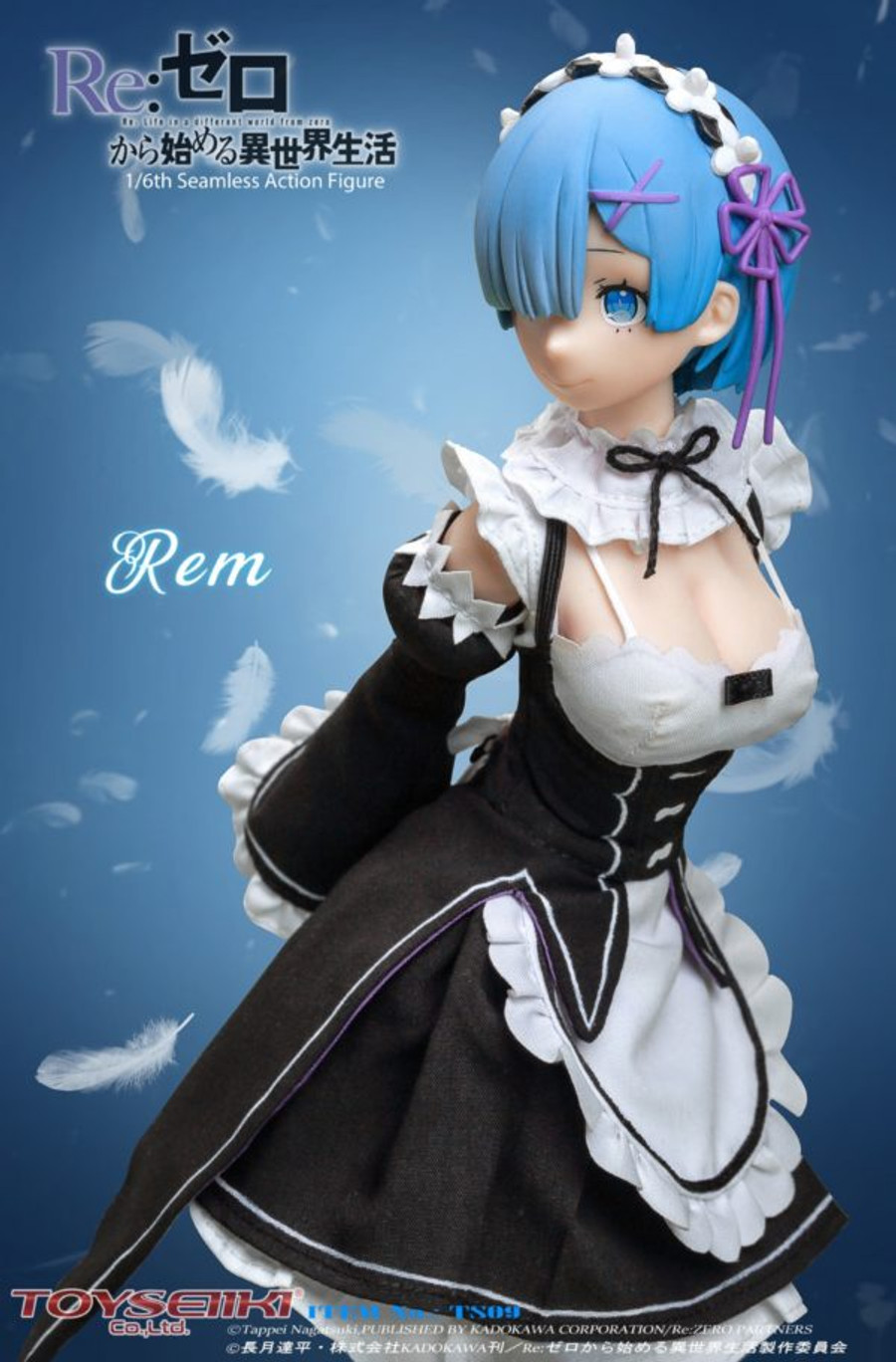Toyseiiki - RE:ZERO - Starting Life In Another World: Rem