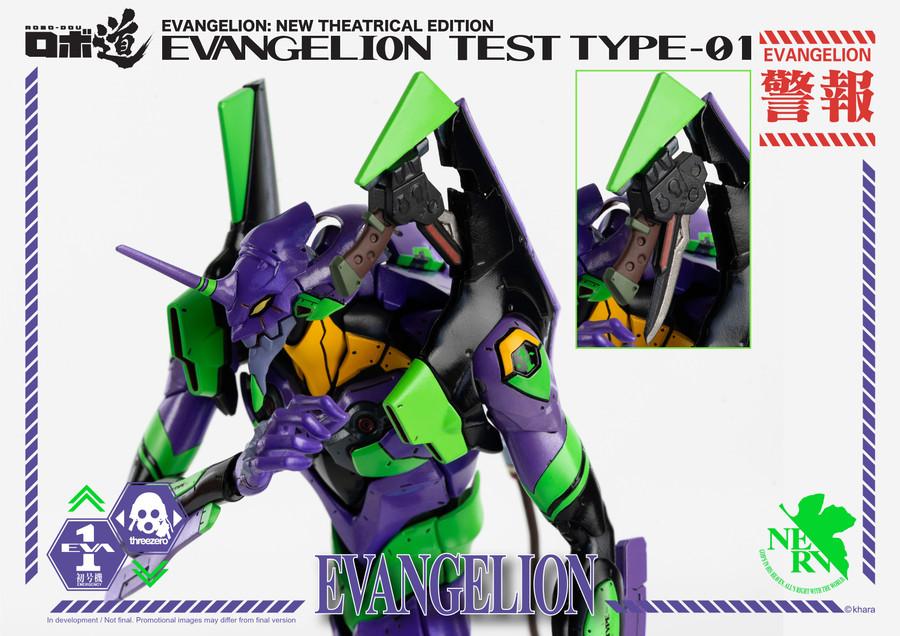 Threezero - ROBO-DOU Evangelion Test Type-01