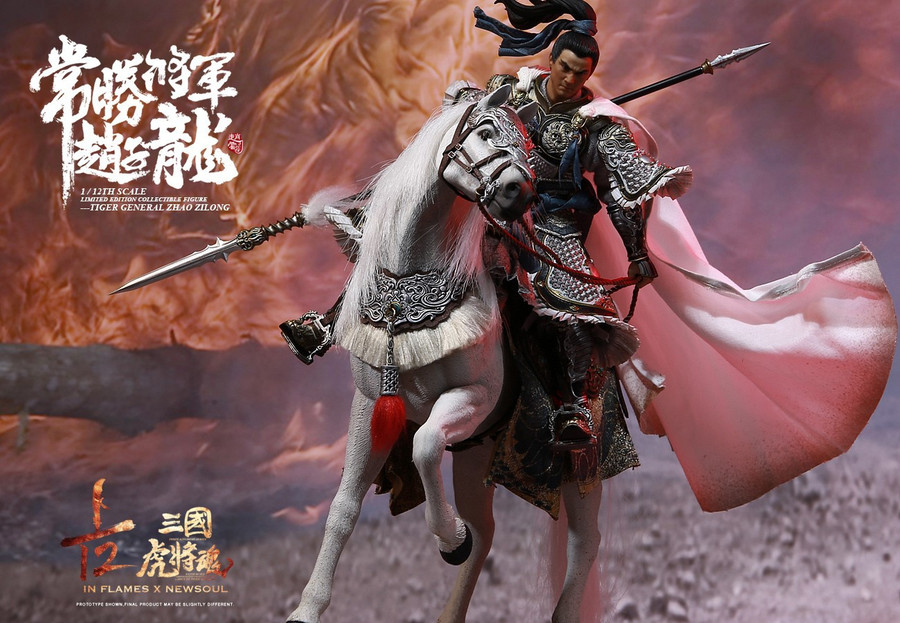 """Inflames Toys x Newsoul Toys - Soul Of Tiger Generals """"Zhao Zilong"""" 1/12 Scale"""