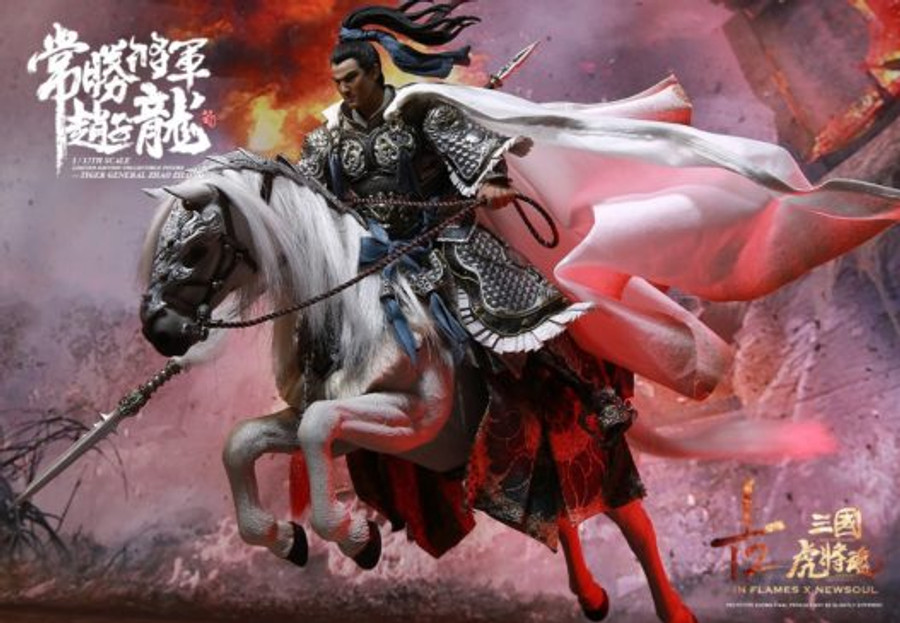 """Inflames Toys x Newsoul Toys - Soul Of Tiger Generals """"Zhao Zilong & The Zhaoye Horse"""" 1/12 Scale"""