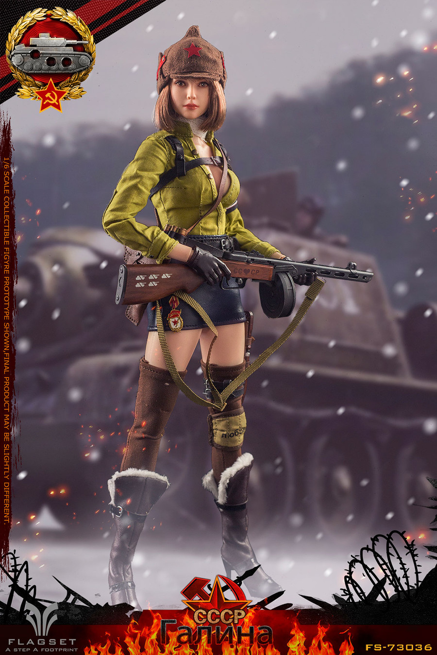 Flagset - Red Alert Soviet Tank Lieutenant Galina
