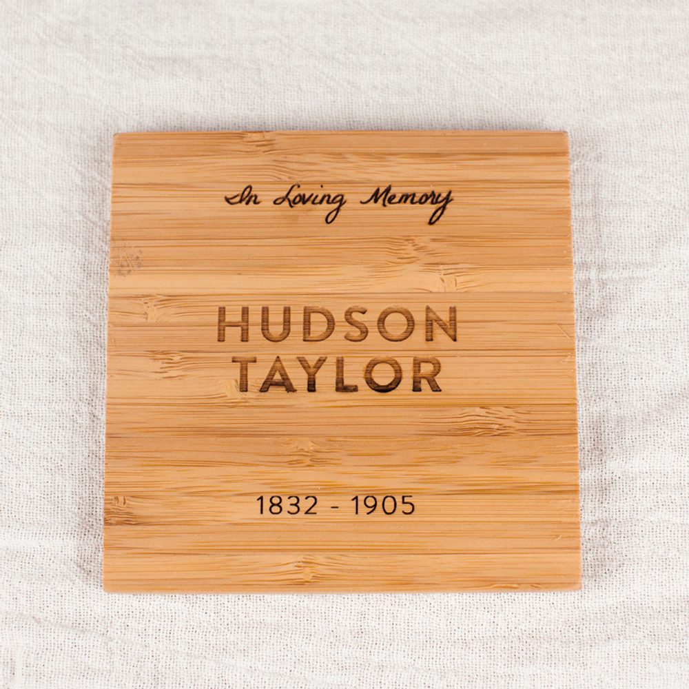 Personalized Sympathy Gift Coasters - Includes Name & Dates