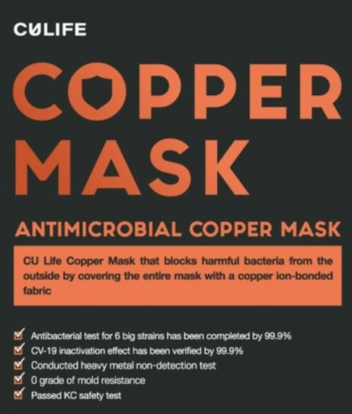 PPE Antimicrobial Copper Mask