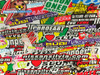 Jap Motorsport Style Stickerbomb with ADT