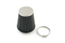 Buy Conical Filter P037 Water-Resistant Chrome End Cap Fits H-D Screamin' Eagle Kit SKU: 403520 at the price of US$ 125.97 | BrocksPerformance.com