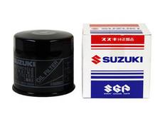 Buy OEM Suzuki Oil Filter 16510-07J00 SKU: 472808 at the price of US$  13.99 | BrocksPerformance.com
