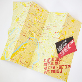 Constructivist Moscow Map detail 02 by Blue Crow Media available at Of Cabbages and Kings.
