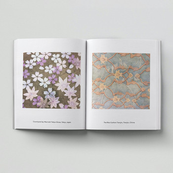 Hotel Carpets Book inside pages 04 by Hoxton Mini Press at Of Cabbages and Kings
