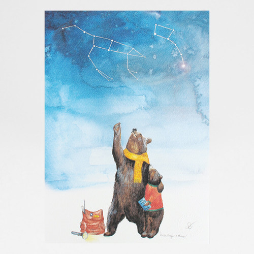 Ursa Major Ursa Minor by Mister Peebles at Of Cabbages and Kings.