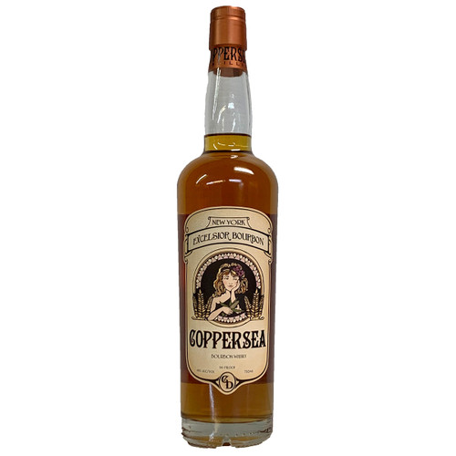 Coppersea Distilling Excelsior Bourbon