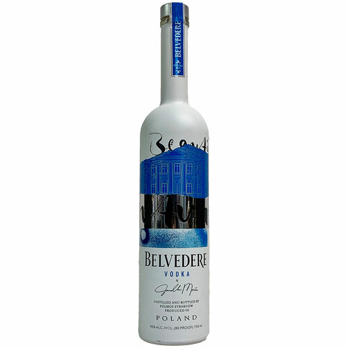 Belvedere Vodka Limited 2019 Release: Janelle Monae 'A Beautiful Future' Edition Bottle