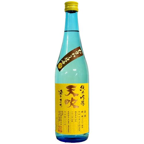 Amabuki Junmai Ginjo Sunflower Sake