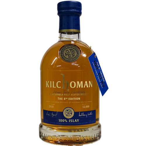 Kilchoman 2018 100% Islay Single Malt Scotch Whisky