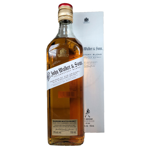 Johnnie Walker Celebratory Blend Scotch Whisky