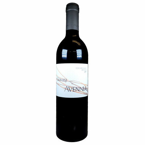 Avennia 2017 Gravura Red Wine