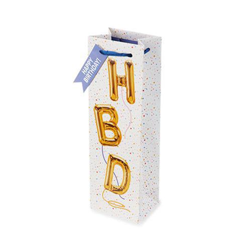HBD Balloon Birthday Gift Bag