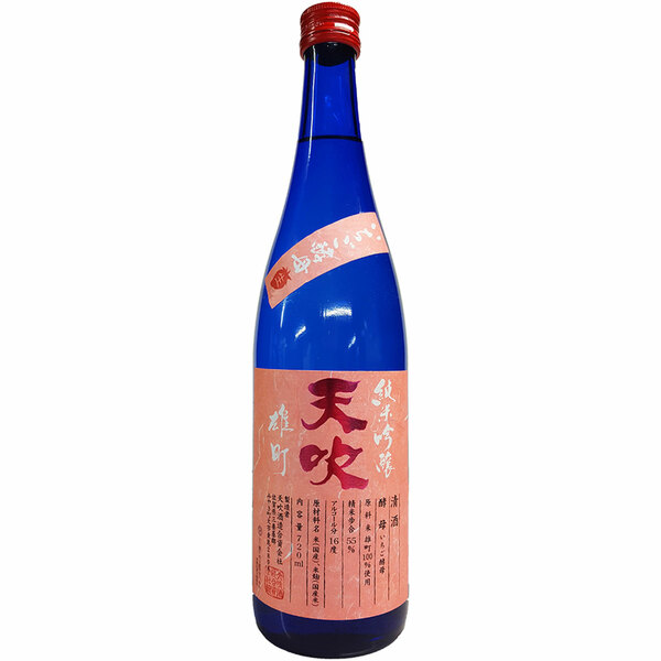 Amabuki Junmai Ginjo Ichigo Strawberry Sake