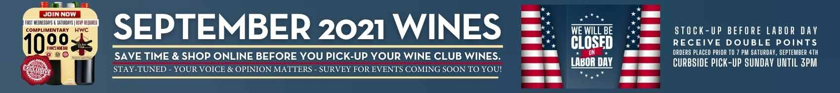 sept-wine-club-banner.jpg