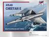 High Planes ATLAS Cheetah E SAAF Kit 1:72