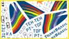 FCM Airlines Set 18: Boeing 737-300 / 400 Transbrasil n/c, 737-700 Israir, A320 Lapsa/Saeta and A320 Saeta Decals 1:144
