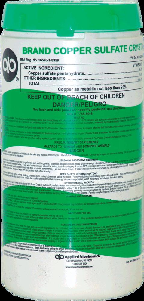 Copper Sulfate (5 lbs)