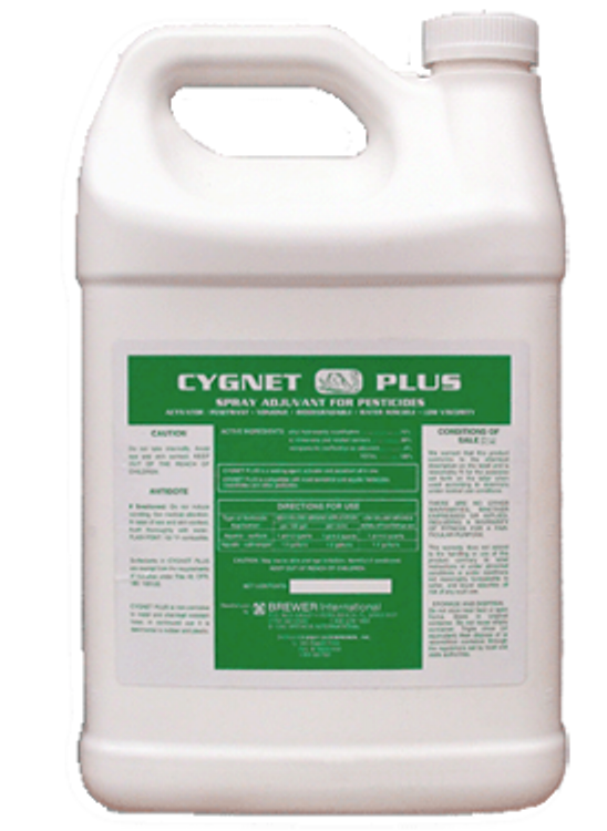 Cygnet Plus (2.5 Gallons)