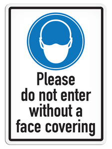 "Please Do Not Enter…. (14"" x 10"") Vinyl 