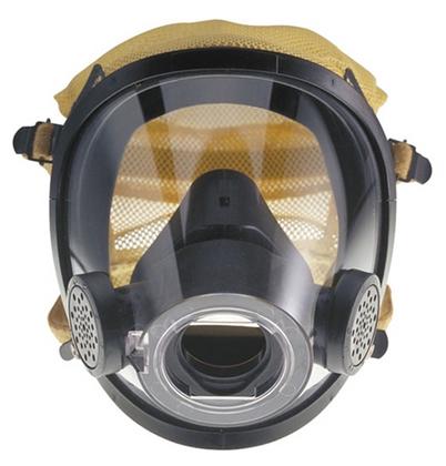 AV-3000 Facepiece | Reconditioned | Kevlar | Scott